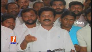TRS Govt negligence over Students who fought for Telangana Revanth Reddy iNews