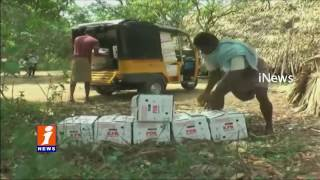 Roanu Cyclone Gives Huge Loss To Mango Farmers In Srikakulam District iNews