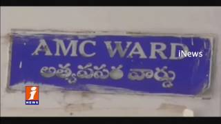 Lovers Commits Suicide by consuming poison in Warangal district iNews