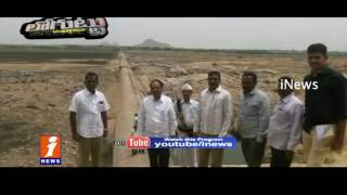 Rajolibanda Diversion Scheme center point for Water disputes Telangana and AP Loguttu iNews