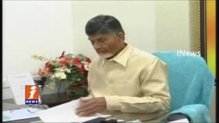 Congress MP KVP Letter To CM Chandrababu Naidu Over AP Special Status TDP Mahanadu iNews