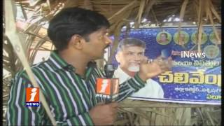 Water Distribution Camp Fails in AP iNews