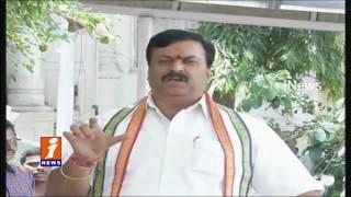 Acha Din for Modi, Not for People Ponguleti Sudhakar Reddy On Modi's Two years rule iNews