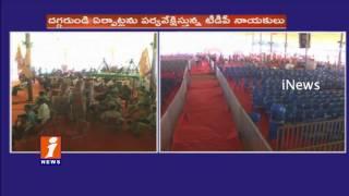 Grand arrangements for TDP Mahanadu Tirupati iNews