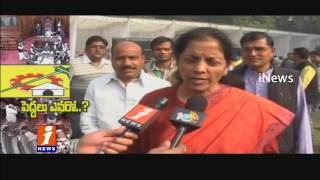 Who will get Rajya Sabha seat from AP Nirmala Sitharaman Y. S. Chowdary iNews