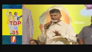 TDP Celebrates 35th Formation Day TDP  35 iNews