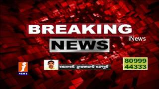 Supreme Court Refuses To Stay NEET Ordinance iNews