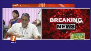 Telangana Chief Secretary Rajiv Sharma Service Extended For 3 Months | iNews