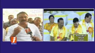 Migrant YSRCP MLAs Attend For TDP Mahanadu | Bhuma Nagi Reddy | Bhuma Akhila Priya | Tirupati |iNews