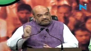 2015 has been record development year: Amit Shah