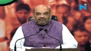 Major achievement of Modi Govt has been Jandhan Yojna: Amit Shah
