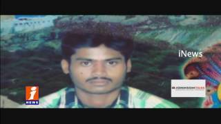 Acid Attack on Young Man in Prakasam District | iNews