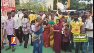 Old Women Hulchul With Slipper In Hand At Mahanadu | Slams TDP For Criticising YCP Leaders | iNews