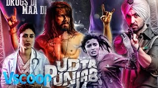 Udta Punjab Is Not Banned | Clarifies Anurag Kashyap #VSCOOP