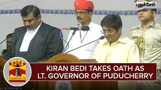 Former IPS Officer Kiran Bedi Takes Oath as Lt. Governor of Puducherry