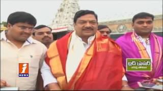 TDP Leaders Visits Tirumala | iNews