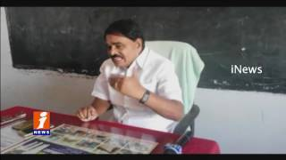 Palle Raghunatha Reddy Comments on Loan Waivers | iNews