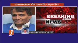 Suresh Prabhu steams into AP on way to Rajya Sabha   iNews