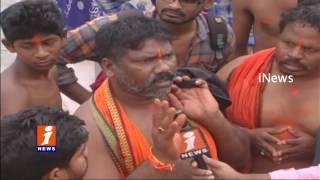 Watch Hanuman Jayanti Celebration In Kondagattu Anjanna