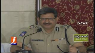 Law And Order Under Control In Telangana | Telangana DGP Anurag | iNews