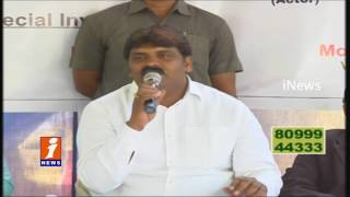Bonthu Rammohan Comments on Tobacco Production in Hyderabad | iNews