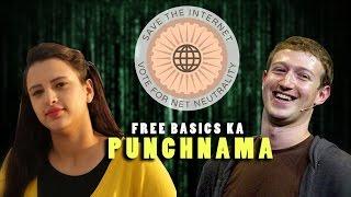 Free Basics Ka Punchnama