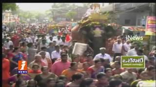 Parvathi Pattabhishekam at Palakollu in West Godavari Dist | iNews