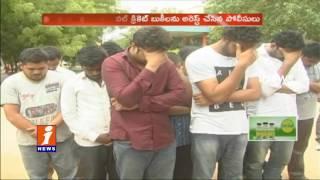Police Busted International Cricket Bookies In Anantapur   iNews