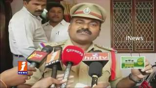 Couple Commits Suicide In Guntur Due To Financial Crisis | iNews