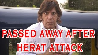SAD! Popular Comedy Actor Razak Khan Passed Away After Heart Attack - Razak Khan Died