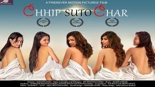Bengali Film - 2016 | Kolkata | Chhip Suto Char