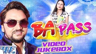 BA Pass - Gunjan Singh - Video JukeBOX - Bhojpuri Hot Songs 2016 new