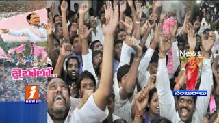iNews Special Story on Telangana Fight | Telangana Formation Day