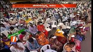 Chandrababu to Take Pledge on Nava Nirmana Deeksha at Vijayawada | iNews