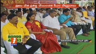 CM Chandrababu Naidu Speech At Nava Nirmana Deeksha In Vijayawada | iNews