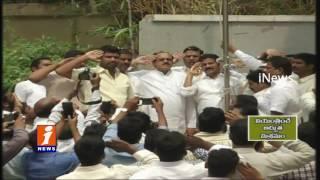 Telangana Formation Day Celebrations in NTR Bhavan | iNews