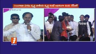 CM KCR Speech At HICC On Telangana Formation Day Celebrations | Part 1 | iNews