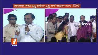 CM KCR Speech At HICC On Telangana Formation Day Celebrations | Part 2 | iNews