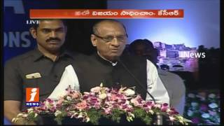 Governor Narasimhan Speech At HICC | Telangana Formation Day Celebrations | iNews
