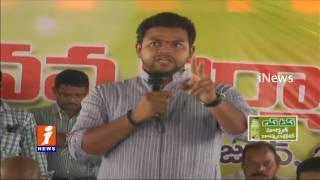 Acham Naidu And Ram Mohan Naidu Participated In Nava Nirmana In Srikakulam | iNews
