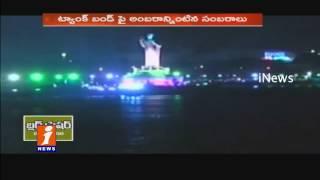 Celebrations Of Telangana Formation Day at Tank Bund | iNews