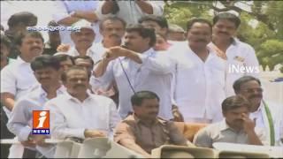 YS Jagan Speech In Rythu Bharosa Yatra in Anantapur | iNews