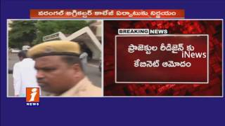 Telangana cabinet meeting Ends   Projects Redesign Approves   iNews