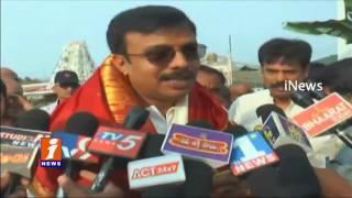 Ashok Leyland Offer Lorry To Lord Venkateswara in Tirumala | iNews