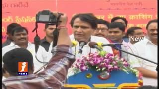 Union Minister Suresh Prabhu Inaugurates Tiruchanoor Station Works | iNews