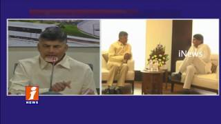 Railway Minister Suresh Prabhu Meets CM Chandrababu | iNews
