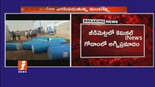 Massive Fire Accident at a Chemical Factory in Jeedimetla | Hyderabad | iNews