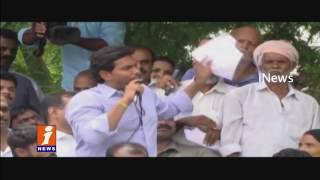 YS Jagan Harsh Comments On CM Chandrababu In Rythu Bharosa Yatra At Kadiri | Anantapur | iNews