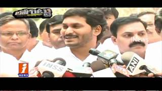 Why Mopidevi Venkataramana maintain Distance With YSRCP? | Loguttu | iNews
