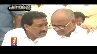 TDP and YSRCP leaders In Kothapeta | East Godavari | Loguttu | iNews